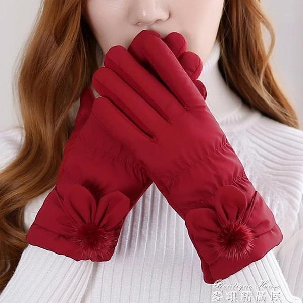 保暖手套 雪冬季女士加絨加厚保暖手套秋季韓版觸屏防寒騎車 麥琪精品屋