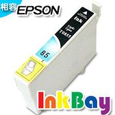 EPSON T0855N/T0855/No.85N (淡藍色)相容墨水匣 【適用】 PHOTO 1390 /另有T0851/T0852/T0853/T0854/T0855/T0856