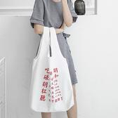 帆布袋 素色 帆布袋 背心包 手提袋 環保購物袋--手提/單肩【SPBX11】 ENTER  07/19