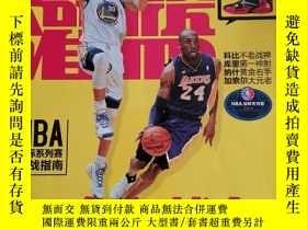 二手書博民逛書店NBA罕見HOOP 2013年第28期Y372100
