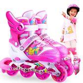 貴派仕溜冰鞋兒童全套裝3-5-6-8-10歲男女旱冰輪滑鞋直排輪初學者『潮流世家』