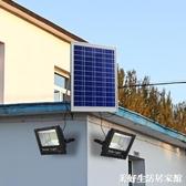 地插燈 太陽能投光燈戶外 100w200w50w300w?防水 超亮庭院燈一拖二家用 美好生活居家館