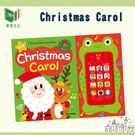 【華碩文化】有聲書-Christmas Carol
