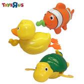 SZ甩水玩具