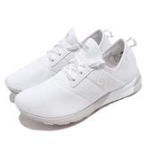 New Balance 訓練鞋 WXNRGTW D 白 全白 透氣網布 緩震舒適 運動鞋 女鞋【ACS】 WXNRGTWD