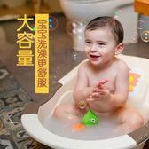 日康嬰兒洗澡盆新生兒可坐躺通用寶寶浴盆小孩兒童大號加厚沐浴盆 尾牙交換禮物