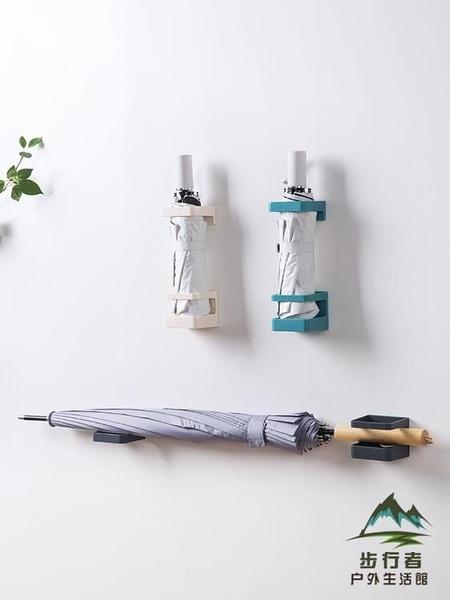 【12個裝】壁掛放雨傘架子門后雨傘架家用傘架收納架【步行者戶外生活館】