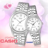 CASIO 卡西歐 手錶專賣店 MTP-1128A-7B+LTP-1128A-7B  對錶 石英錶 不鏽鋼錶帶 防水