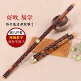 笛子女古風竹笛男初學者學生入門成人零基礎兒童自學鑲玉橫笛樂器