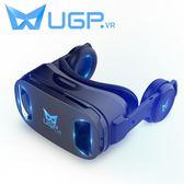 VR眼鏡rv虛擬現實3d手機專用ar一體機4d蘋果眼睛頭戴式游戲機頭盔 英雄聯盟