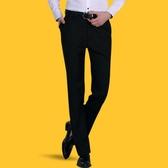 西褲男修身型黑色西裝褲商務休閒西服長褲子男小腳正裝褲夏季薄款 免運