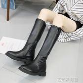 長靴 長筒靴子女冬新款韓版百搭高筒靴顯瘦加絨騎士長靴圓頭皮靴潮 古梵希DF