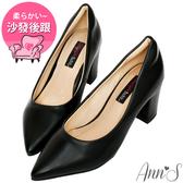 Ann'S加上優雅高跟版-復古皮革沙發後跟尖頭鞋-黑