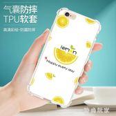 iphonex手機殼 iphone硅膠套全包防摔夏日新潮個性創意 ZB833『時尚玩家』