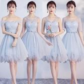 洋裝 禮服 連衣裙 伴娘團 姐妹裙 聚會 宴會 結婚 演出主持