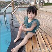 兒童泳衣女童夏裝2019女寶寶泳衣連體衣洋氣公主泳服潮1-3歲 芊墨左岸