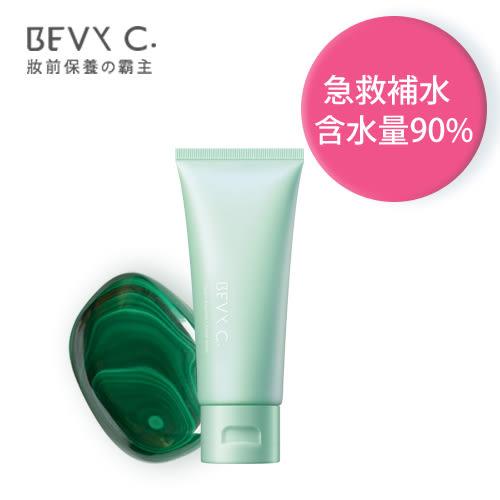 BEVY C.晶透亮妍水凝膜100mL 面膜 保濕 凝膜 抗老化