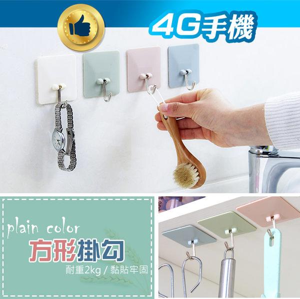素色方形掛勾 超強黏性 掛鈎 免釘強力黏膠掛勾 廚房墻壁掛勾 浴室 掛鉤 【4G手機】