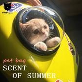 全館免運八折促銷-喵記 寵物背包外出便攜雙肩包狗提包胸前包貓咪太空艙寵物包貓包