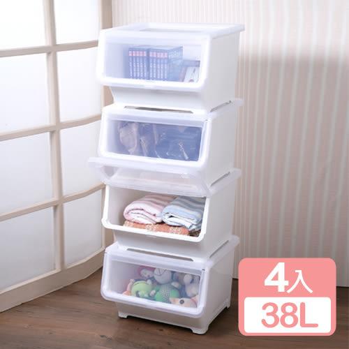 特惠-《真心良品》貝思塔易取式可疊收納箱(38L)4入