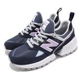 New Balance 慢跑鞋 574 NB 紫 藍 麂皮鞋面 越野跑鞋 GATOR設計靈感 運動鞋 女鞋【PUMP306】 MS574GNAD