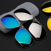 太陽墨鏡新品偏光墨鏡夾片式太陽鏡開車眼睛墨鏡男式鏡片夾墨鏡女 快速出貨