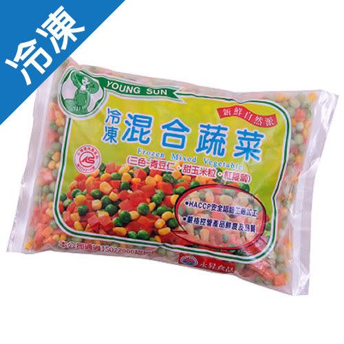 永昇青豆仁三色混和蔬菜1KG/包【愛買冷凍】