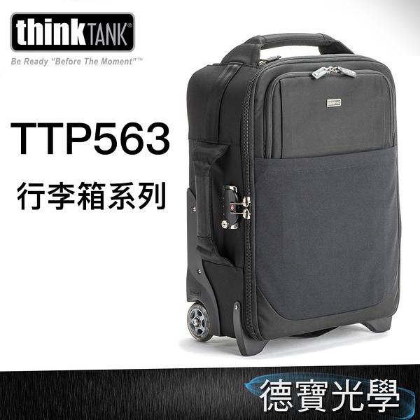 下殺8折 ThinkTank Airport International V3.0 滾輪行李箱 TTP730563 航空攝影行李箱 正成公司貨 首選攝影包