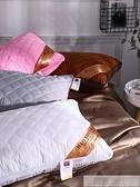 一對裝】枕頭枕芯家用酒店羽絲絨枕雙人單人學生枕頭芯整頭  夏季新品 YTL