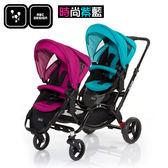 買就送► 德國 ABC Design ZOOM極致雙人座-時尚紫藍 ( 雨罩蚊帳二選一 )