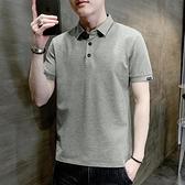 POLO衫 夏季短袖t恤男有領翻領POLO衫保羅潮牌潮流純色灰色簡約百搭半袖W【快速出貨】