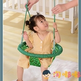 鞦韆室內兒童玩具家用寶寶吊椅戶外蕩鞦韆嬰幼兒繩網【淘嘟嘟】