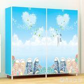 鞋柜雙排簡易鞋柜鞋架大號布鞋柜鋼架加固時尚創意多層鞋架簡約現代 QG11225『樂愛居家館』