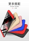 三星  A6+ PLUS 2018版 手機殼 簡約 創意 三段式 拼接款 保護套 全包 360度 防摔 保護殼