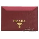茱麗葉精品【全新現貨】PRADA 1MC208 浮雕LOGO5水波紋扁式名片卡夾.暗紅/粉