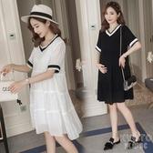 孕婦裝夏季短袖洋裝中長款時尚2020雪紡寬鬆娃娃裙夏天孕婦裙子 京都3C
