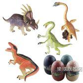 動物模型仿真恐龍蛋益智4D立體拼裝大號動物蛋玩具模型禮盒幾十款兒童禮品