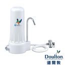 【DOULTON英國道爾敦】陶瓷濾芯長效型淨水器 M68