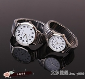 中老年人手錶防水老人錶男錶女錶大數字彈簧鋼帶石英錶 艾莎