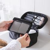 店長推薦▶多功能手提化妝包隨身大容量收納袋旅行便攜化妝品收納包
