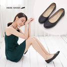 [Here Shoes]娃娃鞋-MIT台灣製OL上班族人氣款真皮鞋乳膠鞋墊圓頭包鞋豆豆鞋─KiD379
