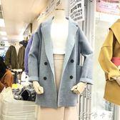 雙排扣西裝領外套女秋冬寬鬆韓版中長款大衣女裝 卡卡西