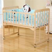 萌寶樂床新生兒實木無漆環保床搖籃床可變書桌可拼接大床【寶媽優品】