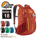 Lowe Alpine背包 運動後背包 EDGE II4918