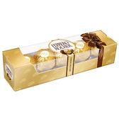 金莎巧克力5粒裝62.5g【愛買】