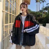 棒球外套 外套女春秋韓版學生新款bf原宿風寬鬆連帽長袖撞色棒球服上衣 唯伊時尚