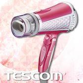 TESCOM專業型水潤速乾負離子吹風機TID960TW(亮麗野莓)【寶雅】負離子 TESCOM 日本 人氣