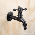水龍頭美式黑色復古洗衣機水龍頭  衛生間壁掛式全銅單冷加長加厚龍頭LB16003【3C環球數位館】
