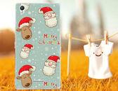♥ 俏魔女美人館 ♥特價 SONY Xperia T3 / D5103 {軟殼*聖誕麋鹿} 手機殼 手機套 保護殼 保護套