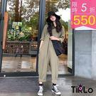 連身褲 -Tirlo-男孩風帥氣寬鬆連身...